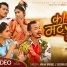"""Kiran Bhujel and Eleena Chauhan present new song """"Kanchhi Matyang Tyang"""""""