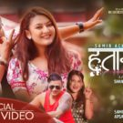 """Hatarma"" by Samir Acharya and Apsara Ghimire featuring Aaryan Sigdel and Barsha Raut"