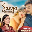 """Timi Sanga Mann Sate"", a recent release by Nishan Bhattarai and Asmita Adhikari"