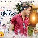 "The Voice Of Nepal Season 3 Fame Sanju Moktan's New Release ""Maya Kura Sunideu"" Out Now."